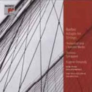 作品集[弦楽のためのアダージョ、夏の音楽、弦楽四重奏曲、他] シッパース、他