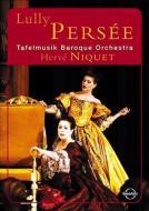 歌劇『ペルセ(ペルセウス)』 ニケ&ターフェルムジーク