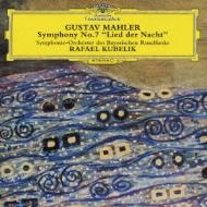 マーラー:交響曲第7番≪夜の歌≫ ラファエル・クーベリック