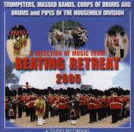 Beating Retreat 2005