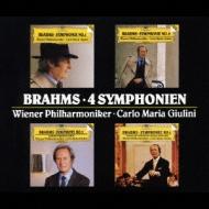 交響曲全集 ジュリーニ&ウィーン・フィル(4CD)