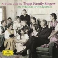 Une At Home With The Trapp Family Singers-an Evening Of Folksongs