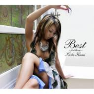 倖田來未/Best: First Things (+dvd)
