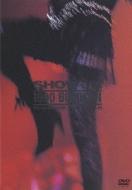 1990 BUDOKAN -REACH FOR THE WORLD-