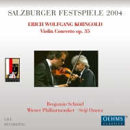 ヴァイオリン協奏曲、組曲、他 ベンヤミン・シュミット、小澤征爾&ウィーン・フィル、他