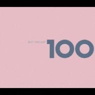 ベスト・モーツァルト100 (6CD)