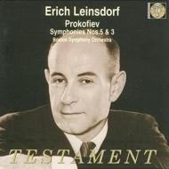 交響曲第5番、第3番 エーリヒ・ラインスドルフ&ボストン交響楽団