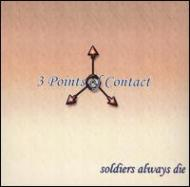 Soldiers Always Die