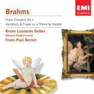 ピアノ協奏曲第1番、他 ゲルバー(p)デッカー&ミュンヘン・フィル