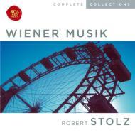 ウィーンの音楽(12CD) シュトルツ&ベルリン交響楽団