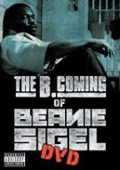 B Coming Of Beanie Sigel