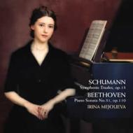 ベートーヴェン:ピアノ・ソナタ第31番、シューマン:交響的練習曲 イリーナ・メジューエワ(2004)