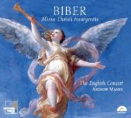 キリストの復活のためのミサ マンゼ&イングリッシュ・コンサート