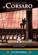歌劇『海賊』全曲 ブルゾン、ミハイロフ、ズブルラーティ、パルンボ&パルマ・レージョ劇場、プジェッリ演出