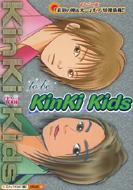 to be KinKi Kids