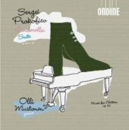 『シンデレラ』より、子供のための音楽、他 オッリ・ムストネン