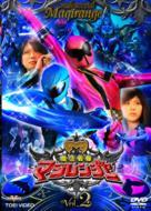 スーパー戦隊シリーズ::魔法戦隊マジレンジャー Vol.2