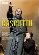 歌劇『ラスプーチン』全曲 サルミネン、フランク