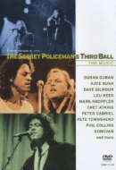 Secret Policemans Third Ball