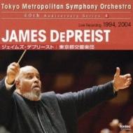 ラフマニノフ:交響曲第2番、バーンスタイン:『ウェストサイド物語』シンフォニック・ダンス ジェイムズ・デプリースト&東京都交響楽団