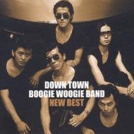 NEW BEST 1500 ダウン・タウン・ブギウギ・バンド