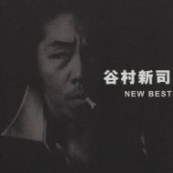 NEW BEST 1500 谷村新司