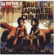 SAVE THE JAPANESE CHILDREN