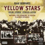 黄色いダビデの星〜ホロコーストの犠牲者への追憶 ウラディミール・スピヴァコフ(指揮)、ロシア・ナショナル・フィルハーモニック管