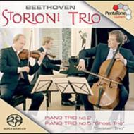 ピアノ三重奏曲第2番、第5番 ストリオーニ・トリオ