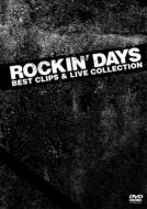 ROCKIN' DAYS BEST CLIPS & LIVE COLLECTION