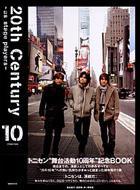 20thcentury10 Toni-ten