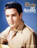 Elvis on Screen エルヴィス・プレスリーの伝説