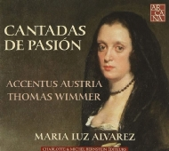 1700年前後のスペイン音楽さまざま〜サンス、ドゥロン、カバリニェス、リバヤス、他 トーマス・ヴィンマー&アクツェントゥス・アウストリア、マリア・ルス・アルバレス