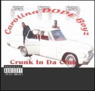 Crunk In Da Club