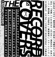 THE RECORD COVERS 17人のグラフィックデザイナー/クリエイターが238枚のレコードジャケットを並べてつくったグラフィックデザイナー/クリエイターのための新・デザイ