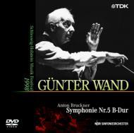 交響曲第5番 ヴァント&NDR交響楽団(1998)