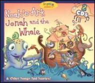 Noahs Ark Jonah & The Whale