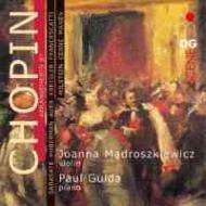 ピアノ作品集(ヴァイオリンとピアノのための編曲) マドロツキエヴィク(vn)P.グルダ(p)