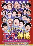 Tv/エンタの神様ベスト セレクション 5
