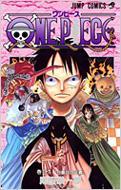 ONE PIECE 36 ジャンプ・コミックス