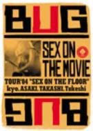 SEX ON THE MOVIE