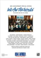 We Are The World 20th Anniversary