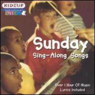 Sunday Sing Along Songs