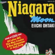 Niagara Moon : 30th Anniversary Edition