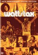 Wattstax: 30th Anniversary Special Edition