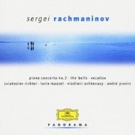 ピアノ協奏曲第2番[リヒテル(p)、ヴィスロツキ&ワルシャワ国立フィル]、交響曲第2番【マゼール&ベルリン・フィル]、ほか(2CD)