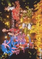 Hello!Project 2005 Winter オールスターズ大乱舞 〜A HAPPY NEW POWER!飯田圭織 卒業スペシャル〜
