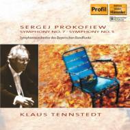 交響曲第5番、第7番 テンシュテット&バイエルン放送響(1977)