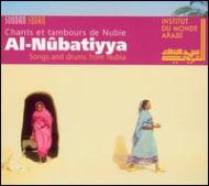 Songs And Drums From Nubia