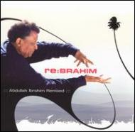 Re: Brahim -Abdullah Ibrahimremixed